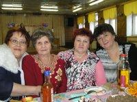 День пожилых людей
