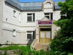 Детская школа исскуств п.Чистые Боры