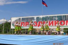 День России 2017 и 35 лет Чистым Борам!